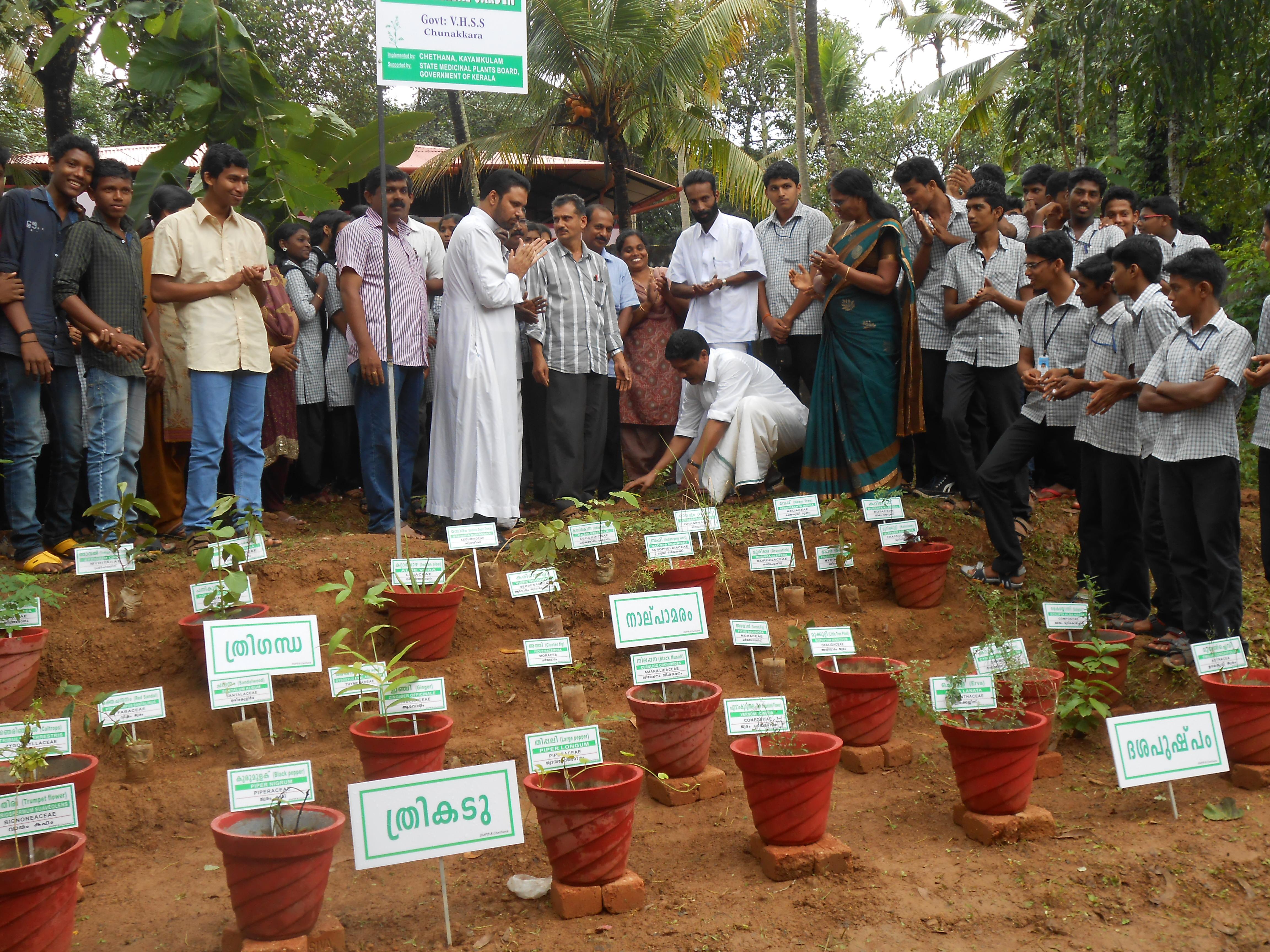 School Herbal Garden (SMPB)